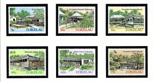 Tokelau Is 126-31 MNH 1986 Hospitals and Schools
