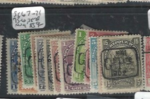 HAITI  (P1506B)  SC 67-71, 73-6, 78-81   MOG