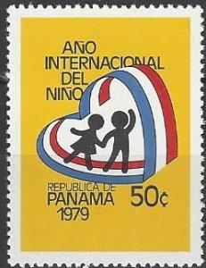 Panama  599  MNH  Year of the Child 1979