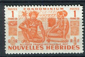 FRENCH; NEW HEBRIDES 1953 early pictorial issue fine Mint hinged 1Fr. value