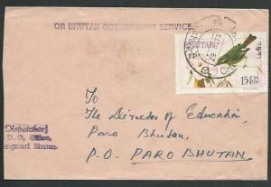 BHUTAN 1970 official cover - Brids franking................................61168