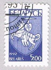 Belarus Knight 500 - wysiwyg (AP109034)