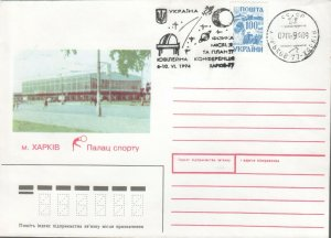 UKRAINE COVER SPACE FIRST DAY CANCELLATION 1994 R2021076