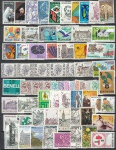 Belgium - small stamp lot-2 - MNH (1001)
