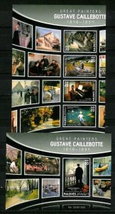 Maldive Islands - Paintings - GUSTAVE CAILLEBOTTE - Set + S.S. - MNH