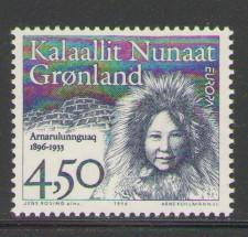 Greenland Sc 311 1996 Europa stamp mint NH