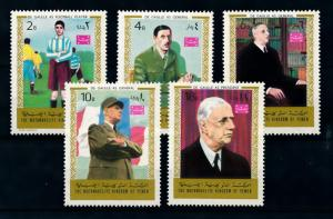 [77498] Yemen Kingdom 1970 Charles de Gaulle Football General  MNH