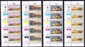 SWA Mountains 4v strips of 5 with Control Numbers and margins SG#398-401