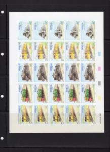 Senegal 1997 Sc#1289a TRAINS Strip of 5 Imperforated in Mini-Sheetlet of 5 MNH
