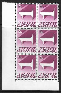 Sg Spec Z58 1d 1970 Decimal Postage Due Cyl 1 no dot UNMOUNTED MINT