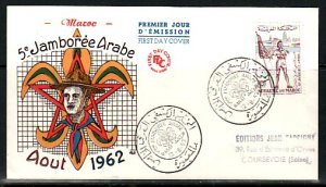 Morocco, Scott cat. 73. 5th Arab Scout Jamboree issue. First day cover. ^
