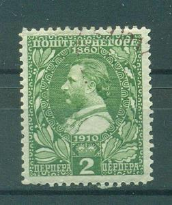 Montenegro sc# 97 used cat value $.70