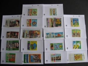 LIBYA 18 different MNH 1970s-80s era sets in sales cards, high catalogue value!