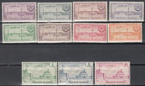 Maldive Islands, Sc # 31-41, MNH, 1956, Harbor, Fort & Palace