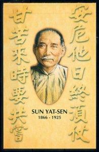 [101608] Marshall Islands 2000 Chinese president Sun Yat-Sen Booklet MNH