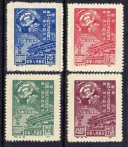 PR China Sc#1L121-4R 1949 C1R NE Political Conference NGAI