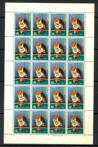 JAPAN 1971 15y GAGAKU CLASSICAL COURT ENTERTAINMENT SHEET OF 20 Sc 1051 MNH