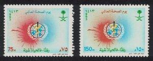 Saudi Arabia World Health Day 2v 1993 MNH SC#1175-1175A SG#1817-1818