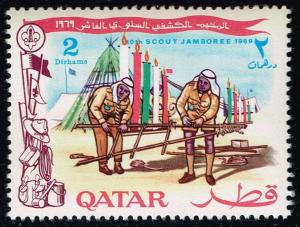 Qatar #185 10th Qatar Boy Scout Jamboree; MNH (0.35)