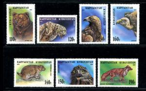 Kyrgyzstan 53-59, MNH, Animals 1995. x22766