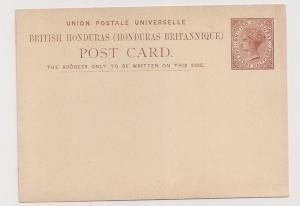 British Honduras QV postal card Mint marks on reverse VF