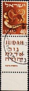 Israel. 1955 40pr S.G.118A Fine Used