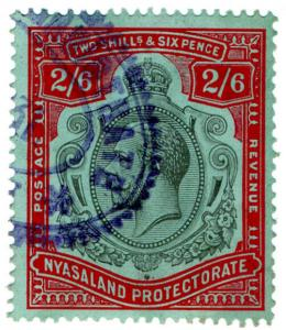 (I.B) Nyasaland Revenue : Duty Stamp 2/6d (Magistrate's Court)