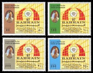 Bahrain 1997 Scott #493-496 Mint Never Hinged