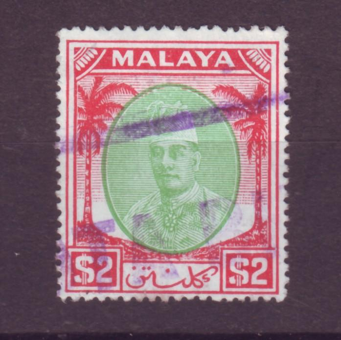 J17935 JLstamps [low price] 1951 malaya kelantan used #63 sultan wmk4 $70.00 scv