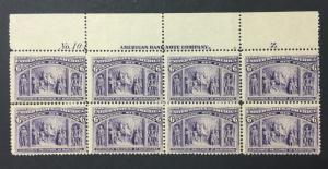 MOMEN: US STAMPS #235 MINT OG H PLATE BLOCK