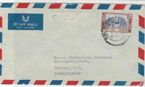 Ceylon Freudenberg & Co. Ltd. Lloyds Building, Fort Airmail Stamps Cover Rf25375