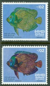 EDW1949SELL : CEYLON 1972 Scott #473 Fish. ERROR. Missing Maroon color. VF MNH.