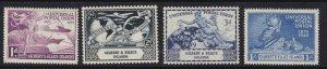 GILBERT AND ELLICE ISLANDS 1949 UPU set LHM
