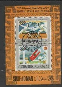 OMAN 1968 OLYMPIC GAMES MEXICO MINT VF NH O.G S/S CTO (O75)