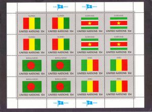 United Nations flags 1980 MNH sheet 15ct Guinea Suriname Bangladesh Mali