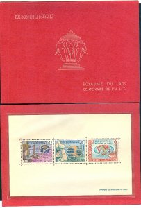 LAOS SC# 111A SOUVENIR BOOKLET  CENTENARY OF U.I.T.