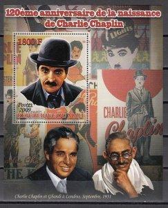 Mali, 2009 issue. Cinema-Charlie Chaplin s/sheet. ^