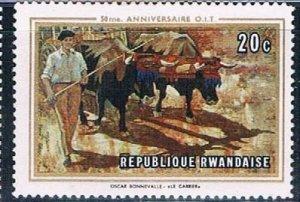Rwanda animal - wysiwyg (RP17R402)