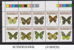PHILIPPINES - 2007 BUTTERFLIES/INSECT DEFINITIVES - 10 V MNH