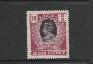 Burma 1947 opt 1R UM SG 79