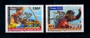 [71672] French Polynesia 2002 World Cup Sport Traditional Canoeing Va'a  MNH