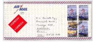 HONG KONG *Beaconsfield House* EXPRESS Cover Commercial Airmail 1980 XX334