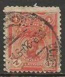 PERU 179 VFU Y035