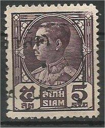 THAILAND, 1928, used 5s, Prajadhipok Scott 209