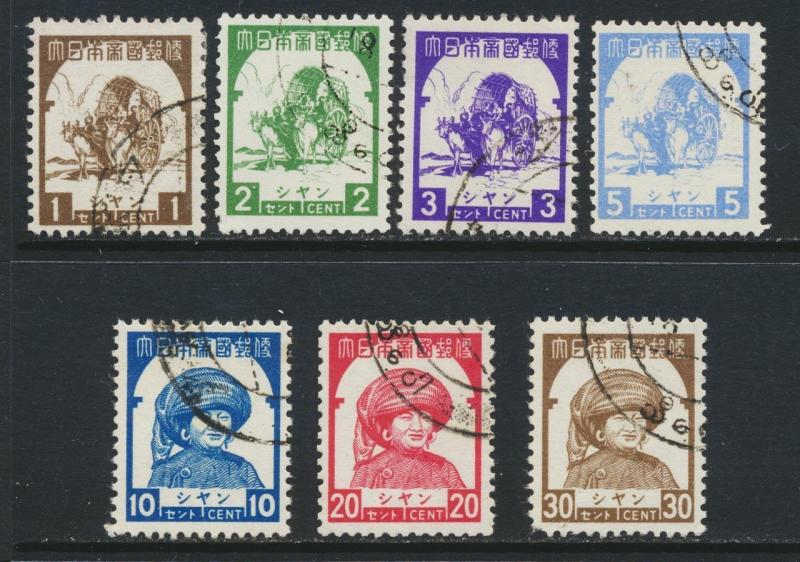 JAPANESE OCCUPATION OF BURMA 1943 SET VF USED SG#J98-104 (SEE BELOW)