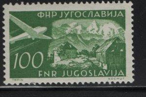 YUGOSLAVIA C51 Hinged  ,  1951-52 Belgrade planes