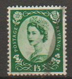 Great Britain SG 530 Used