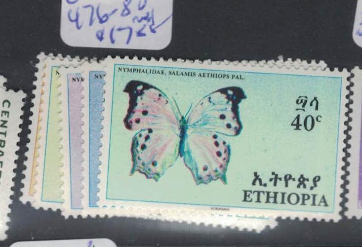 Ethiopia Butterfly SC 476-80 MNH (2dpt)