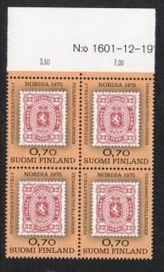 Finland Sc 571 1975 NORDIA 1975 stamp block of 4 mint NH