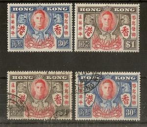 Hong Kong 1946 Victory Mint & Fine Used